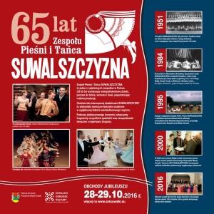reklama_kubik_ZPiT_Suwalszczyzna